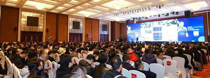 2019智能家居市场创新大会暨智能家居行业年终盛典于杭州成功举办