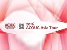 2016 ACOUG Asia Tour