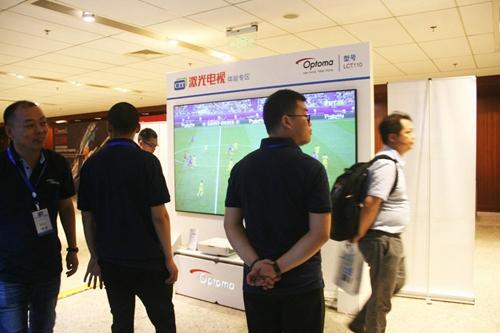 guangzhou2018091446