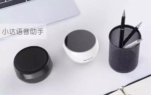 huaqiang2018082803