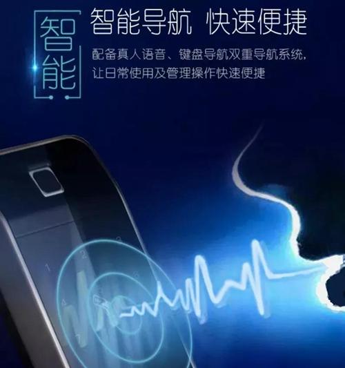 huaqiang2018082806
