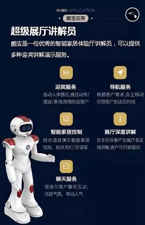 huaqiang2018082811