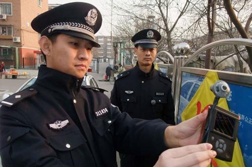 police2018081501