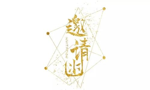 shimide2018082914