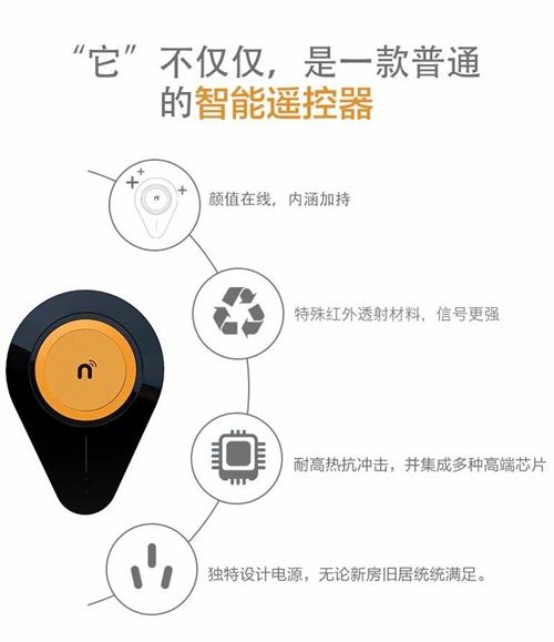xinhechuang2010081504