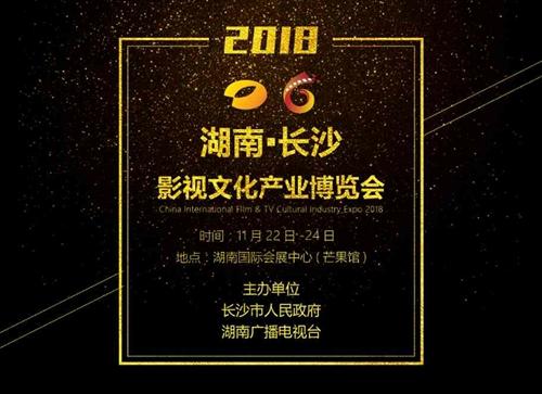 yingbohui201808131