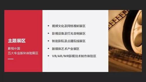 yingbohui201808133