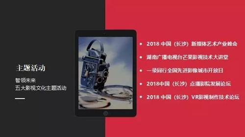 yingbohui201808134