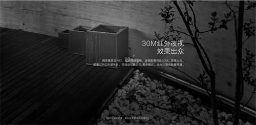 yingshi2018081403