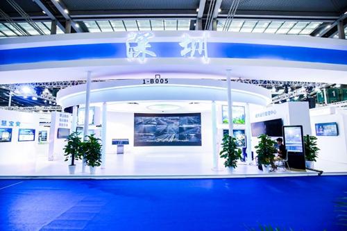 智博会上的深圳市展区图