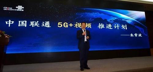 中国联通网络技术研究院副院长 朱常波