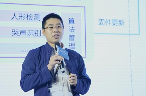 华为Cloud BU战略与业务发展部总监周景才博士