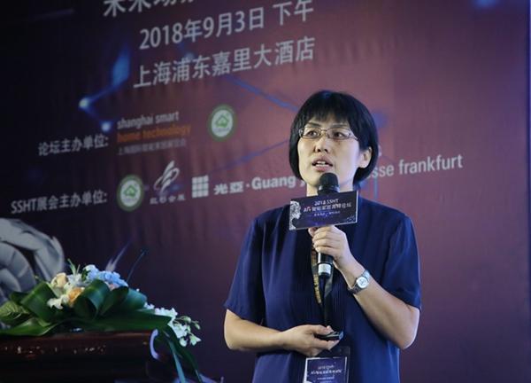 中国信息通信研究院、中国人工智能产业发展联盟总体组组长孙明俊