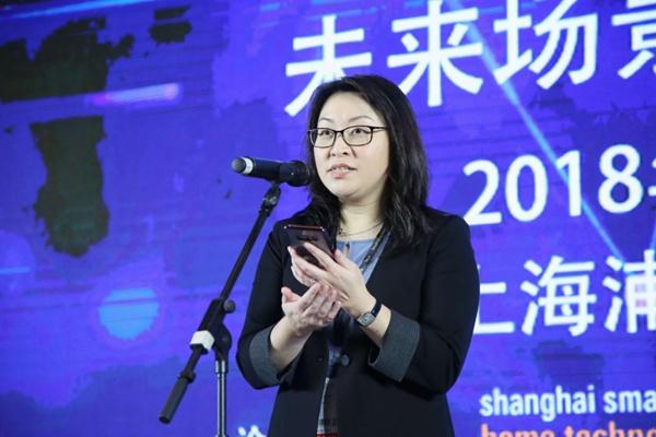 法兰克福展览(上海)有限公司副总经理黄宝琪致辞