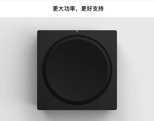 amp2018092502