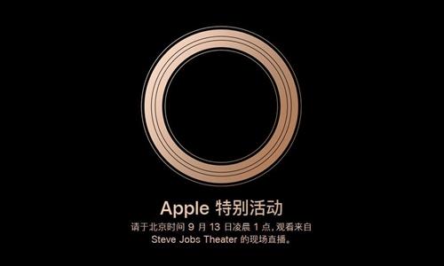 apple2018091201
