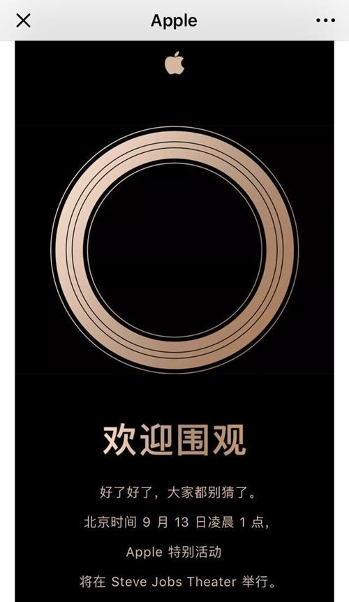 applep201801