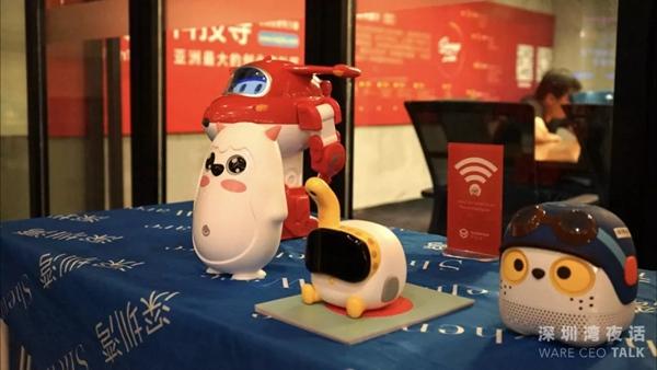 使用了图灵语义技术的儿童智能产品