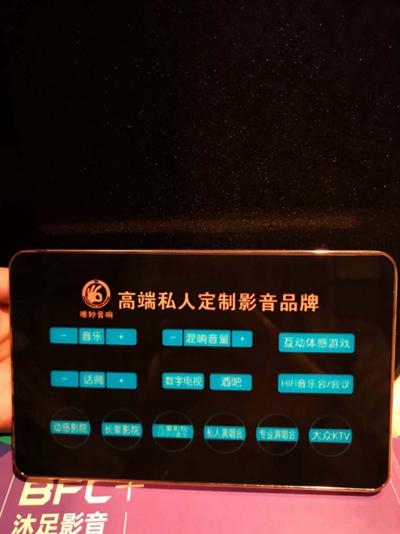 guangzhou2018091410