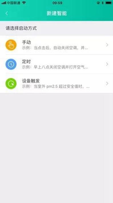 haixin2018080904