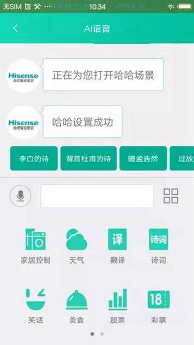 haixin2018080905