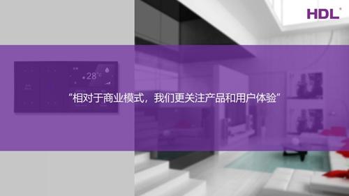 hedong2018092703
