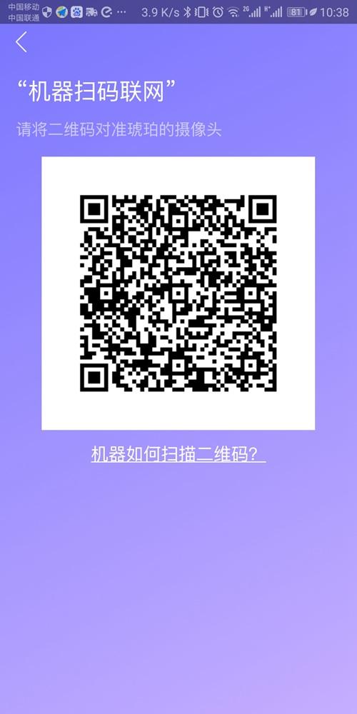 hehp2018092814