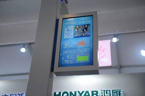 hongyan201809203