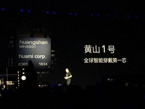 huami2018091911