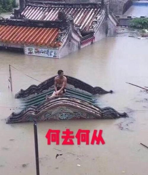 huaqiang2018090602
