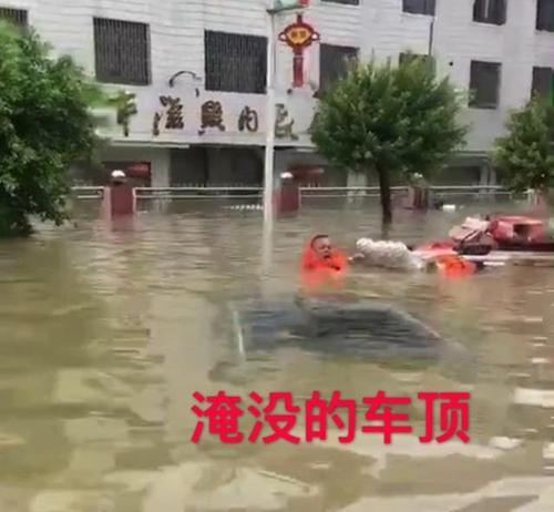 huaqiang2018090604