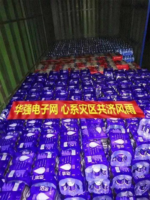 huaqiang2018090609