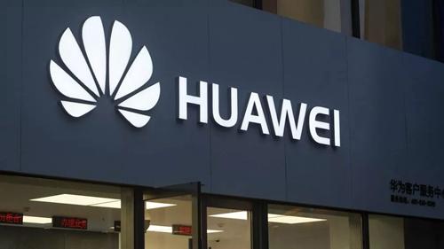 huawei2018092501