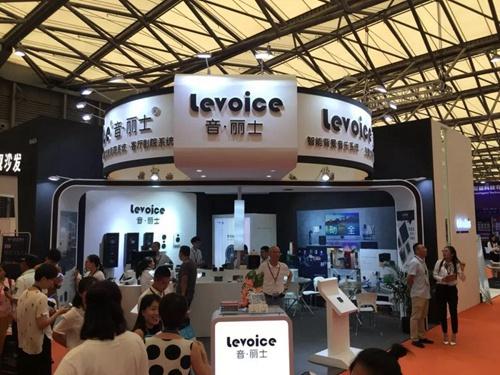 levioce20180911002