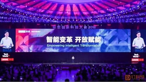 lianxiang2018092901