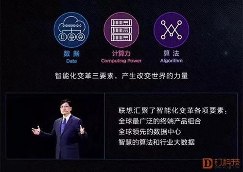 lianxiang2018092903