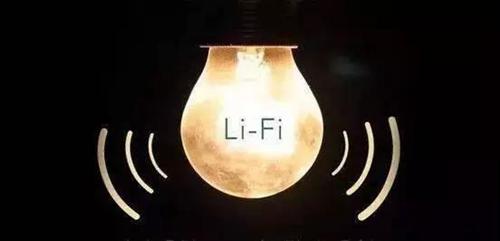 lifi2018091701