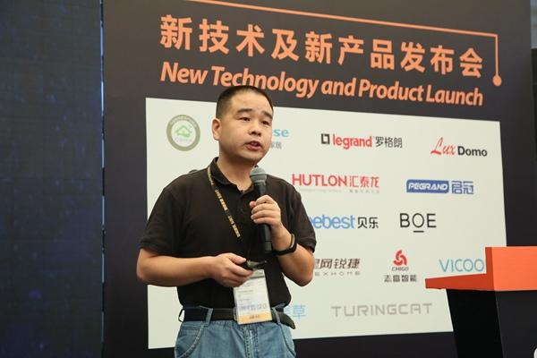CSHIA技术组组长王斌博士