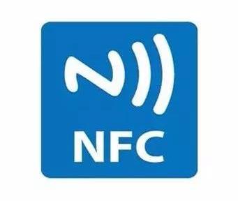nfc2018091201
