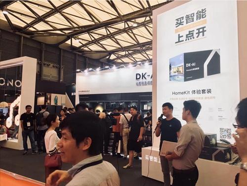 shanghai2018090901