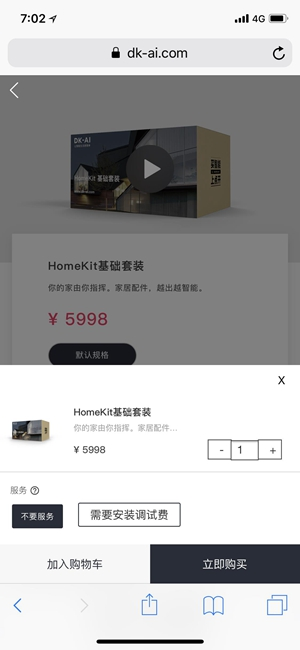 shanghai2018090906