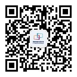 shenzhen2018091409