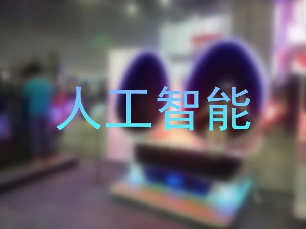 shie201809191