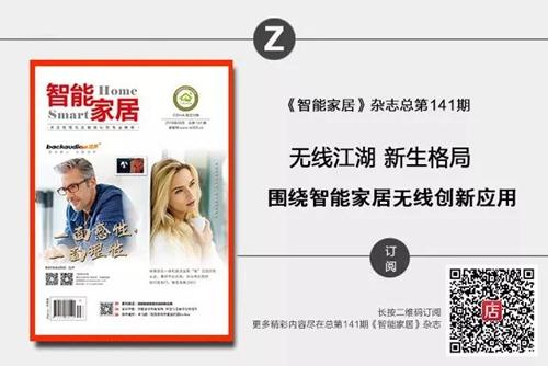 wuxian2018092901