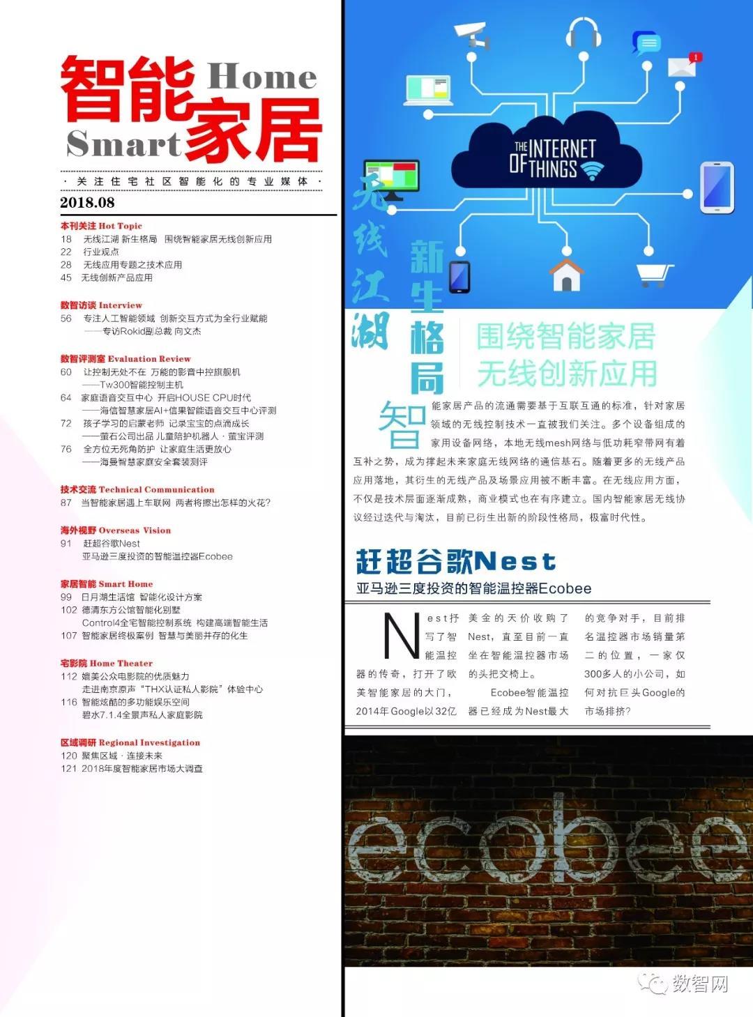 wuxian2018092902