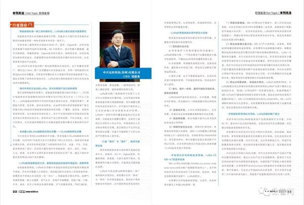 wuxian2018092904