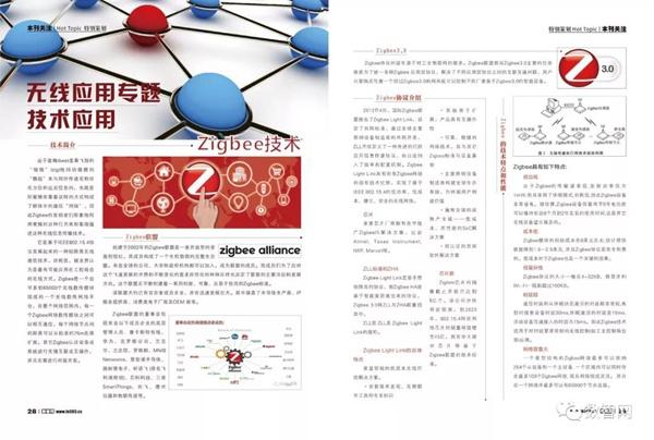 wuxian2018092905