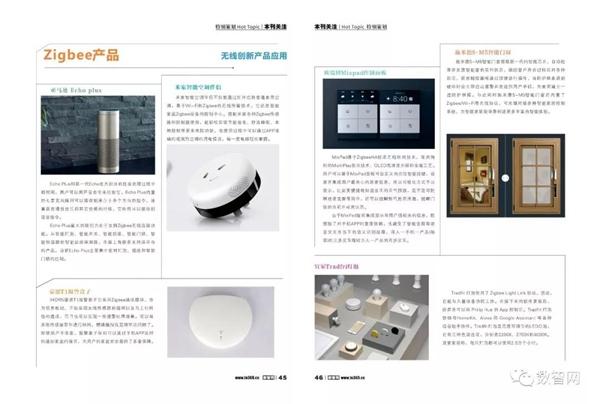 wuxian2018092906
