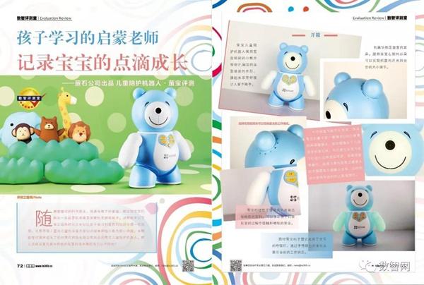 wuxian2018092910