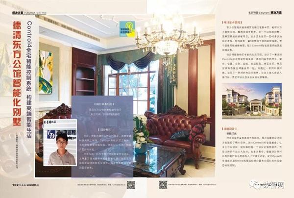wuxian2018092915